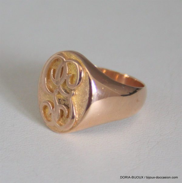 Bague Chevaliere Or 750 - 18k -16.9grs -59-